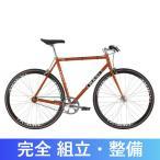 MASI マジー クロスバイク(<700×28c) 自転車