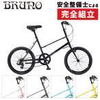 《在庫あり》ライトカギプレゼント BRUNO ブルーノ 2020年 MIXTE F BLACK ED...
