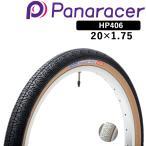 Panaracer パナレーサー HP406 (HP-406) 20×1.75 白トレッド 土日祝も即納