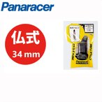 PANARACER パナレーサー REGULAR TUBE レギュラーチューブ 適合サイズ:W/O 20×1-3/8
