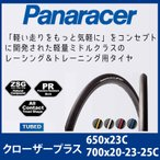 Panaracer パナレーサー 700×22〜24c 自転車パーツ