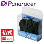 《即納》[あすつく]Panaracer パナレーサー R-AIR チューブ 700×23-28C FV ロングバルブ 60mm Rエアー R'AIR TW723-28LLF-RA
