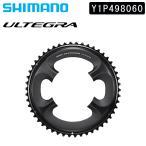 SHIMANO ULTEGRA シマノ アルテグラ FC-6800チェーンリング50T-MA ロード用