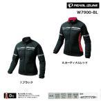 PEARL IZUMI パールイズミ 2016年秋冬モデル ストレッチインサレーションジャケット女性用 W7900-BL