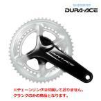 SHIMANO DURA-ACE シマノ デュラエース FC-R9100-P パワーメーター内蔵 チェーンリング無し 11S