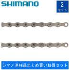 《即納》SHIMANO DEORE XT シマノ ディオーレ XT CN-HG95 116L CNHG95 チェーン 駆動系周辺
