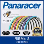 Panaracer パナレーサー リブモS 700X28C 限定カラー