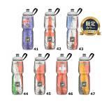 《即納》POLAR ポラーボトル 保冷ボトル ラージ 限定カラー