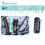 【ビアンキ純正パーツ】Bianchi(ビアンキ) BIANCHI TOOL CASE BOTTLE ツールケース (PMT1021C)