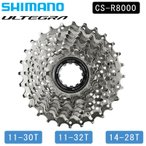SHIMANO ULTEGRA シマノ アルテグラ CS-R8000 11S