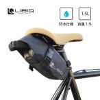 《即納》5と0つく日P10倍!国内独占 【1.5Lコンパクトに見えて大容量】LIBIQリビック自転車 サドルバッグ 防水サドルバッグ オールウェザーロール
