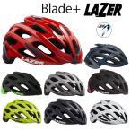 LAZERレーザー BLADE PLUS ASIAN FITブレイドプラスアジアンフィットBLADE+AF ヘルメットロードバイクMTBクロスバイク《P》