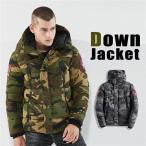 ダウン ダウンジャケット メンズ 中綿ジャケット ダウンジャケット 大きいサイズ ブランド キルティングジャケット ダウンコート 防寒 軽量
