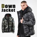 ダウンジャケット メンズ 大きいサイズ ダウン ダウンコート キルティング アウター ブランド 防寒 防風 撥水加工 ミリタリージャケット 中綿入り 迷彩