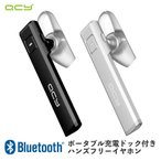 ワイヤレスイヤホン Bluetooth イヤホン ハンズフリー Bluetooth QCY J05 ブルートゥース イヤホン 片耳イヤホン iphone andoroid フルワイヤレスイヤホン