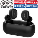 QCY T1 �磻��쥹����ۥ� iPhone Android Bluetooth ����ۥ� �Ҽ� ξ�� �ⲻ�� �ޥ��� ������ ���� Ʊ�� �磻��쥹 �ɿ� �� �� �������