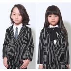 入学式 子供服 スーツ 男の子GENERATOR ジェネレーター