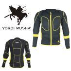 あすつく 鎧武者 ヨロイムシャ YOROI MUSHA ノースピーク NORTHPEAK YM-1703 メンズ ボディープロテクター プロテクター