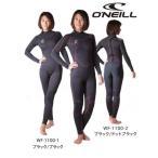 あすつく オニール レディース フルスーツ スーパー フリーク オニール O'NEILL ウェットスーツ ウェット