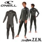 あすつく オニール 限定フルスーツ セミドライ スーパーフリーク ゼン SUPER FREAK ZEN メンズ O'NEILL