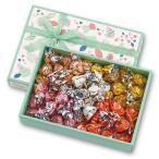 チョコレート モンロワール リーフメモリー カラーボックス 45個入 バレンタイン 限定 葉っぱのチョコ ギフト Leaf memory Color Box 送料無料