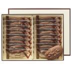 ヴィタメール WITTAMER マカダミア ショコラ (ミルク) 16枚入 チョコレート チョコ