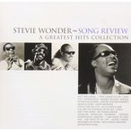 スティーヴィーワンダー CD アルバム | STEVIE WONDER SONG REVIEW A GREATEST HITS COLLECTION 輸入盤 CD 送料無料