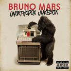 ブルーノマーズ CD アルバム | BRUNO MARS UNORTHODOX JUKEBOX 輸入盤 CD 送料無料