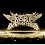 セール SALE | ベビーメタル CD アルバム | BABYMETAL METAL RESISTANCE (EU盤) | ベビーメタル メタル レジスタンス (EU盤) 輸入盤 CD 送料無料