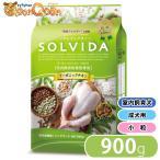 ソルビダ SOLVIDA グレインフリー チキン 室内飼育体重管理用 900g
