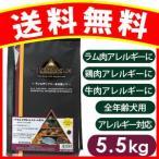 ピナクル PINNACLE トラウト&スイートポテト 穀物不使用  5.5kg アレルギー対応 グレインフリー