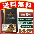ピナクル PINNACLE ダック&スイートポテト 穀物不使用  5.5kg アレルギー対応 グレインフリー