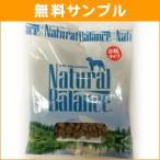 ドッグフード 無料サンプル ナチュラルバランス ウルトラプレミアム ホールボディヘルスチキン、チキンミール&ダックミール スモールバイツ 小粒