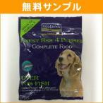 ペットショップQoonQoonで買える「ドッグフード 無料サンプル フィッシュ4ドッグ パピー〜コンプリートフード〜 お試しフード サンプル 試供品 犬のえさ」の画像です。価格は1円になります。