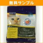 キャットフード 無料サンプル フィッシュ4キャット サーモン お試しフード サンプル 試供品 猫のえさ
