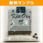 ペットショップQoonQoonで買える「お試し無料サンプル キアオラ KiaOra ラム 幼羊 試供品 ドック・ドッグフード 犬のえさ」の画像です。価格は1円になります。