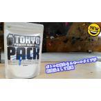 【メール便対応】クライミング ボルダリング チョーク 東京粉末 スピードパック スモール Tokyo Powder Speed Small 135g 【はこぽす対応商品】