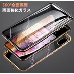 iPhone11 ガラスケース バンパーケース クリアケース iPhone 11 Pro Max ケース 強化ガラスケース iPhone SE2 ケースiPhone XR X XS Max 7 8 Plus ケース