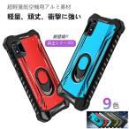 超軽量航空アルミ素材 頑丈 耐衝撃に強い iPhone11 ケース iPhone 11 Pro Max ケース iPhone SE2 ケース iPhone XR X XS Max 7 8 ケース iPhone12 ケース