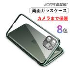 iPhone11 ガラスケース バンパーケース クリア iPhone 11 Pro Max ケース iPhoneSE 第二世代 ケース 2020 iPhone SE2 XR X XS Max 7 8 Plus ケース 両面ガラス