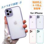 女性力男性力UP iPhone12 ケース クリアケース iPhone12 mini ケース iPhone11 ケース iPhone12 Pro ケース iPhone 11 Pro Max iPhone SE2 XR X XS 7 8 ケース