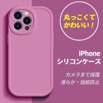 在庫あり iPhone12 ケース シリコンケースII iPhone12 mini ケース クリア iPhone11 ケース iPhone12 Pro ケース iPhone 11 Pro Max SE2 XR X XS 7 8 ケース
