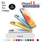 iPhone12 ケース かわいい シリコンケース iPhone12 Pro ケース 耐衝撃 iPhone12 mini ケース iPhone 12 Pro Max カバー 落下防止 指紋防止 クリアケース