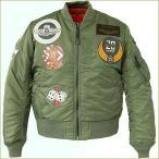 AVIREX アビレックス MA-1ジャケット  MA-1 トップガン ジャケット