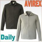 アビレックス AVIREX USA 毎日着るからタフでリーズナブル !『リブ素材 ZIP トラックジャケット』6153642