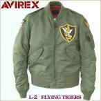 AVIREX アビレックス フライトジャケット  L-2 レザーパッチモデル フライングタイガー
