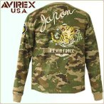 AVIREX アビレックス 刺繍ミリタリースカロンT [笹虎] av6163496