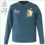 """テーラー東洋 スカTシャツ Tailor toyo SUKA T-Shirt """"YOKOSUKU"""""""