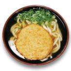 丸天うどん(スープ付)5人前【立花うどん】【九州うどんランキング1位受賞】