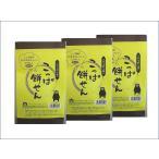【宝餅本舗】天草餅自慢こっぱ餅せん 2枚×12個入りを3袋セット